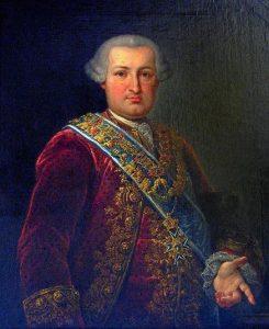 Pedro de Alcántara Alonso Pérez de Guzmán